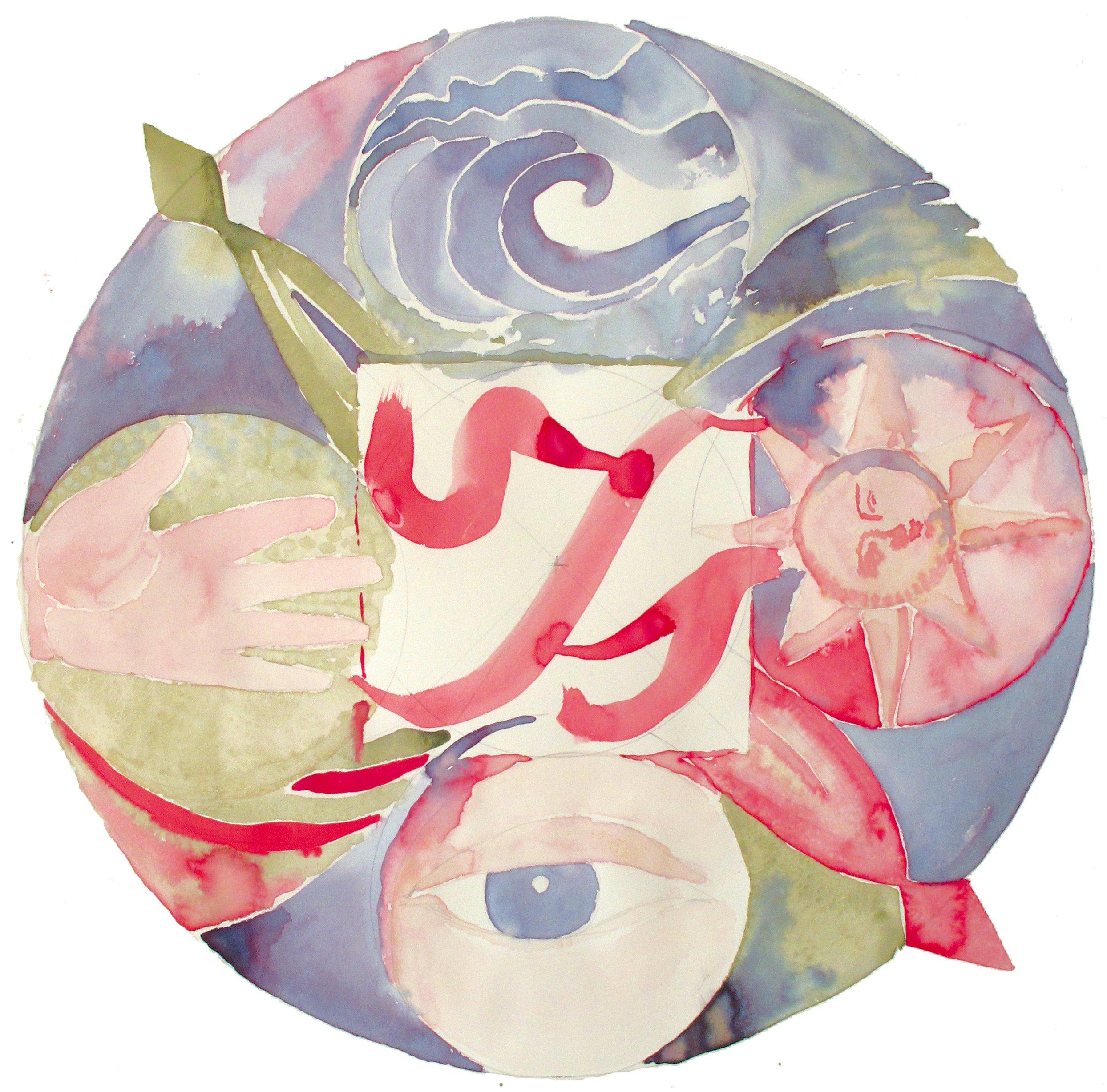 Logo petit format
